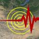 Төв аймгийн Жаргалант сумаас зүүн хойш 18 км-ын зайд 5.0 магнитудын хүчтэй газар хөдлөлт боллоо