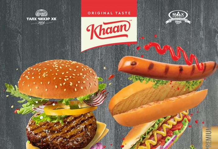"""""""Хаан"""" брэндийн бургер, хотдогны талх, мах, зайдсыг үйлдвэрлэн сүлжээ дэлгүүрүүдээр худалдаалж эхэллээ"""